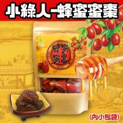 小綠人蜂蜜無籽紅棗(260g*6包入)