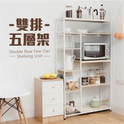 樂嫚妮 雙排五層架微波爐廚房置物架(A086)