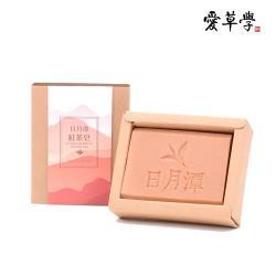 愛草學 LHS  台灣日月潭紅茶皂-100g