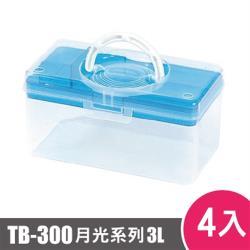 樹德SHUTER 月光系列3L手提箱TB-300 4入