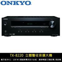 ONKYO TX-8220(網路立體聲兩聲道收音擴大機)