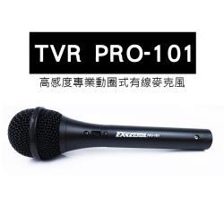 TVR PRO-101 專業有線麥克風