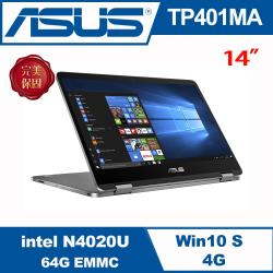 ASUS華碩 TP401MA-0141AN4020 翻轉筆電 星空灰 14吋/N4020/4G/64G EMMc/W10S/觸控