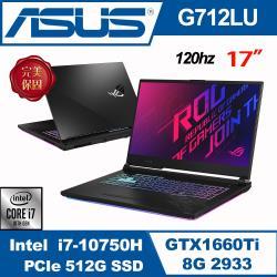 ASUS華碩 G712LU-0021C10750H 電競筆電 黑 17吋/i7-10750H/8G/PCIe 512G SSD/GTX1660Ti/W10/120Hz