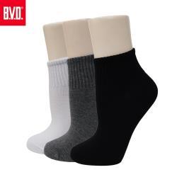 【BVD】1/2中性休閒襪4雙組(B221襪子-短襪)