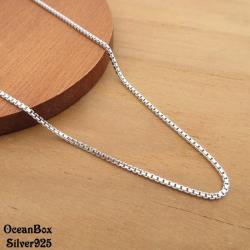 【海洋盒子】22吋55cm。1.5mm寬質感百搭細方格義大利925純銀鍊子.項鍊