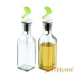 Just Home綠生活單手傾斜式透明玻璃油醋瓶/調味瓶/油罐175ml(2入組)