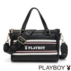 【PLAYBOY】手提包附長背帶  美學系列