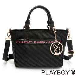 【PLAYBOY】手提包附長背帶 時尚黑潮系列