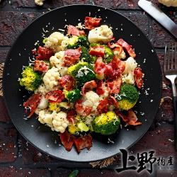 【上野物產】特選 新鮮乾淨綠花椰菜(1000g±10%/包)x4包
