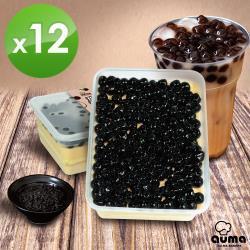 【奧瑪烘焙】黑糖珍珠奶茶寶盒 (430g±3%)/盒X12盒