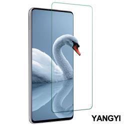 YANGYI 揚邑 SAMSUNG Galaxy A71 / A71 5G 鋼化玻璃膜9H防爆抗刮防眩保護貼