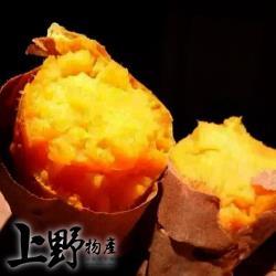 【上野物產】慢火烘烤熟成即食冰地瓜(500g±10%/包) x10包
