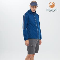 【hilltop山頂鳥】男款輕量超潑水彈性抗UV外套S02M99深沉藍