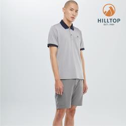 【hilltop山頂鳥】男款吸濕快乾polygiene抗菌彈性POLO衫S14MH9樣衣灰