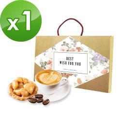 順便幸福-午茶禮盒組x1(豆塔+咖啡)
