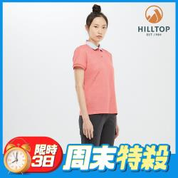 【hilltop山頂鳥】女款吸濕快乾Polygiene抗菌POLO衫S14FG8桃粉
