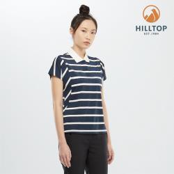 【hilltop山頂鳥】女款吸濕快乾抗UVPolygiene抗菌彈性POLO衫S14FG7高貴藍配條