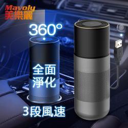 Mavoly美樂麗 金屬質感杯型 負離子空氣清淨機C-0281 (適用1坪內空間/USB供電)