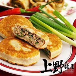 【上野物產】氣炸烘烤油煎 快速即時蔥肉餡餅(1600g±10%/約20粒/包) x3包