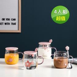 【飪我行】 午茶時光造型杯-櫻花系列