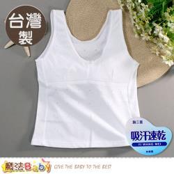 魔法Baby 12~18歲少女背心(2件一組) 台灣製青少女背心內心~k51458
