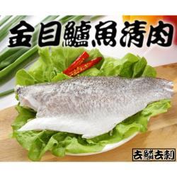 加碼送1片【海之金】產銷履歷鱸魚切片共7片(300g-400g/片)