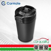 CARMATE 氣密式防臭煙灰缸 黑 DZ417(車麗屋)