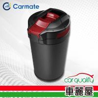 CARMATE 氣密式防臭煙灰缸 紅 DZ418(車麗屋)