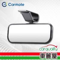 CARMATE 車用遮陽板夾式 廣角緩曲面車內廣角輔助後視鏡 CZ490(車麗屋)