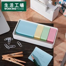 【生活工場】Simple White附便籤收納盒