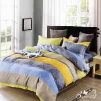 BUTTERFLY-柔絲絨條紋枕套床包三件組-敘情(加大)