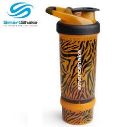 【瑞典 Smart Shake】Revive 獨立粉盒雙層搖搖杯(虎紋/750ml /個) 限量新色~