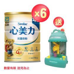 亞培 心美力4號 幼兒營養成長配方(新升級)(1700gx6罐)+(贈品)兒童趣味抓娃娃機