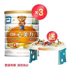 亞培 心美力4號 幼兒營養成長配方(新升級)(1700gx3罐)+(贈品)積木遊戲桌
