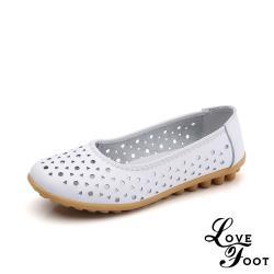 【LOVE FOOT 樂芙】真皮幾何縷空圈圈小圓頭舒適軟底豆豆鞋 白