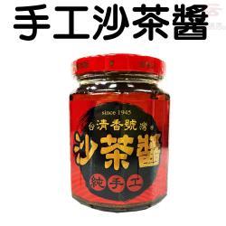 唰嘴 清香號 沙茶醬(240g/罐)x1罐