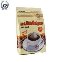 【品皇】黃金曼巴 浸泡式咖啡 11g*30包入(沖泡 咖啡)*3