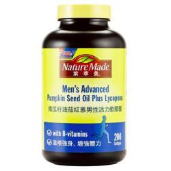 Nature Made 萊萃美 南瓜籽油茄紅素男性活力軟膠囊 200粒