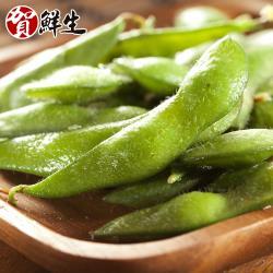 【賀鮮生】非基改無調味熟毛豆10包(500g/包)