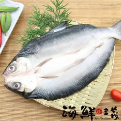【海鮮主義】整尾無刺虱目魚(3尾/組-每尾450g/尾)