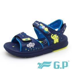 G.P (童) 兒童大象綿綿鞋 童鞋-藍(另有粉)