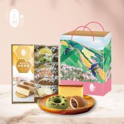 【一之鄉】豐采_蜂蜜蛋糕禮盒