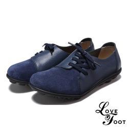 【LOVE FOOT 樂芙】真皮異材質拼接側綁帶質感造型軟底舒適豆豆鞋 藍