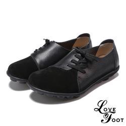 【LOVE FOOT 樂芙】真皮異材質拼接側綁帶質感造型軟底舒適豆豆鞋 黑
