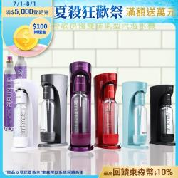 drinkmate 425g雙氣瓶組合 攜帶款快慢雙排氣型氣泡水機/多色可選(氣泡主機1個、500ml水瓶1個、1L水瓶1個、氣瓶2個)