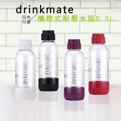 金德恩 氣泡水機專用 攜帶式耐壓水瓶 (0.5L) - 四色可選