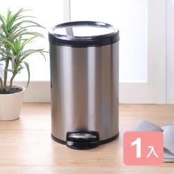 真心良品 普特不鏽鋼緩降垃圾桶8L-1入組