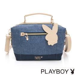 【PLAYBOY】手提包附長背帶  單寧世代系列