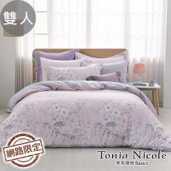 【Tonia Nicole 東妮寢飾】臻愛香緹100%精梳棉兩用被床包組(雙人)